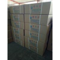 新疆奇瑞重工收获机RC950水箱散热器厂家批发 收割机散热器价格