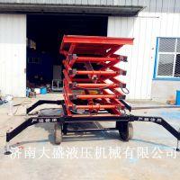 特殊定制液压升降产品 刚才移动式升降台升降机 小型移动起重机
