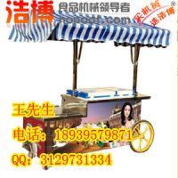 郑州流动冰淇淋机