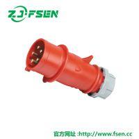 富森供应德标冷藏集装箱工业插头插座4芯32A IP673H码头船用 防水