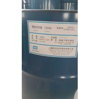 欧润克-铜线拉丝液C100AC 208L