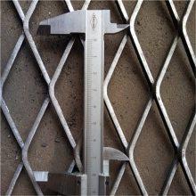万泰铝板拉伸网/菱形钢板网/不锈钢板网价钱