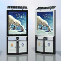 宿迁广告设备广告果皮箱生产厂家13401891703