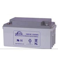 理士蓄电池12v65免维护DJM1265直流屏后备电池价格