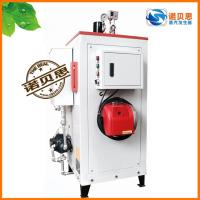 诺贝思厂家直销免检小型柴油蒸汽发生器30kg环保节能燃油蒸气发生器
