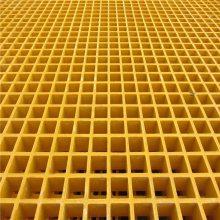 旺来玻璃钢格板 钢格栅板价格 热镀锌钢格栅厂家
