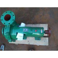 N型冷凝泵、三联泵业、N型冷凝泵原理