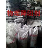 南京永安大量销售长效防腐降阻剂