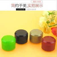 化妆品包装 10g膏霜精华瓶 美甲闪粉幻彩 工厂直营 分装 附件盖子 商誉