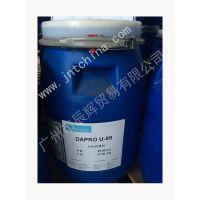 海名斯德谦U-99水性湿润剂,水性湿润剂批发,湿润流平剂