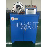 一鸣低价销售YM500液压锁管机 48扣压机 双柱压管机等液压机械