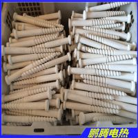 鹏腾电热电器厂直销 高温陶瓷螺钉 高频绝缘陶瓷
