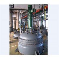 威海反应釜、润圣化工、山东威海反应釜厂