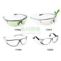 永兴劳保(图)|3M防护眼镜|防护眼镜
