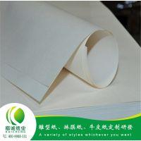 白色全木浆牛卡纸厂家 楷诚纸业优质产品