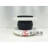水暖件厂橡胶球型软连接