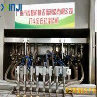 全自动防冻液灌装机 机油-玻璃水灌装生产线 鑫基液体车用品生产设备