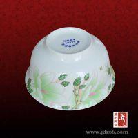 定做陶瓷餐具陶瓷碗可以加印字体与各种图案的
