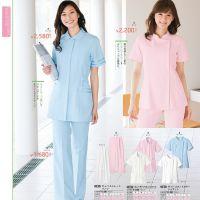 体检服 病员服 防静电实验服 刷手服