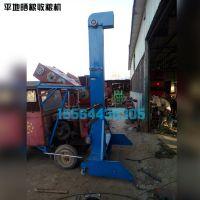 场上作业机械大豆豆粒自动上车装车输送机