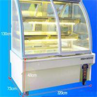 三明前开门风冷柜 直角蛋糕柜安全可靠