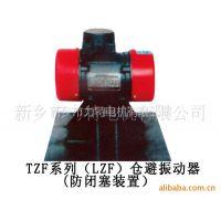 供应力特电机专业生产TZF系列仓壁振动器 防堵塞能力强
