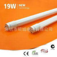 生产厂家无电源LED日光灯管 T8灯管1.2米 19W 塑包铝调光灯管