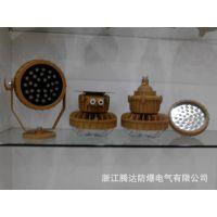 ccd96系列LED防爆灯 新型环保免维护 台湾明纬开关电源+普瑞光源