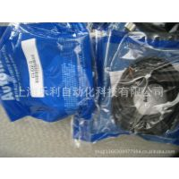 【全新原装正品】奥托尼克斯AUTONICS连接电缆CLD2-5