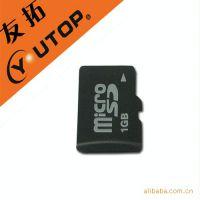 供应Micro SD闪存卡,TF卡,手机内存卡