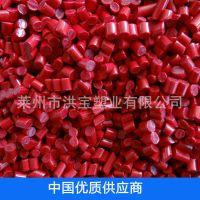 TPU 聚氨酯tpu再生颗粒 彩印红色tpu再生塑料颗粒 质量保证