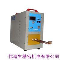 高频机厂家告诉你高频焊接设备有哪些 焊接、钎焊、银焊、铜焊