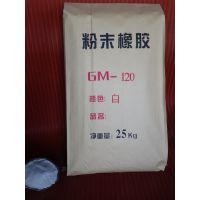 【五星品质】供应丁腈橡胶片 优质耐磨密封橡胶垫片 量大从优