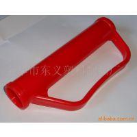 供应红色手柄,PP手柄,金华东义塑料制品,手柄套