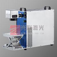 小型打标机/镭雕机/激光机/光纤激光刻印机
