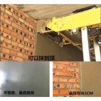 小型抹墙机抹灰机粉墙机厂家建筑装修机械