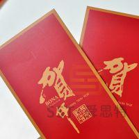 生产批发企业银行利是封 红包印刷定制 可印LOGO
