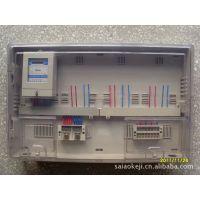 供应智能透明电表箱四表箱