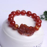 正品天然精品红玛瑙貔貅手链开光男女款水晶本命年招财转运