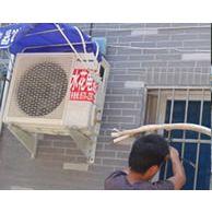 天津河西区空调移机 河西区空调安装 空调维修