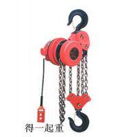 DHT型环链电动葫芦厂家