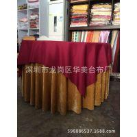 厂家直销特价涤纶圆桌布 宴会专用方形桌布  酒店餐厅耐磨台布