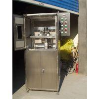 超声波清洗机、力鸿超声波科技(图)、单槽超声波清洗机