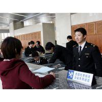天津港出口代理 国际货运代理 天津清关