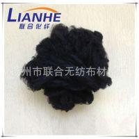 【联合化纤】-供应8D×64MM黑色涤纶短纤