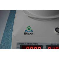 PC塑胶原料水分计冠亚SFY-20A卤素快速水分仪