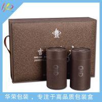 辣木茶外包装礼盒 定制设计 辣木茶会销纸盒 保健品特色包装厂家