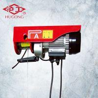 家用小吊机微型电动葫芦220V单项电动葫芦沪工牌电动葫芦正品铜丝电机专利散热设计配套设备出口专用参数
