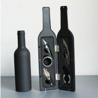 广州佛山红酒开瓶器套装定制印刷开瓶器