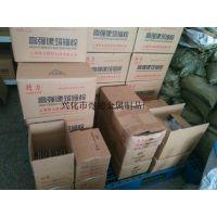 M20x230 M20x260 M24x300不锈钢化学锚栓201 304